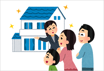借家人に対する補償